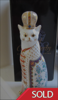 Royal Crown Derby Paperweight - Royal Cats Russian (Rare)