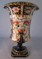 Grand Royal Crown Derby Campana Vase